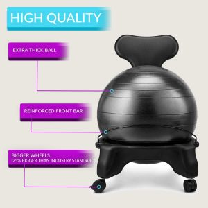 LuxFit yoga ball chair