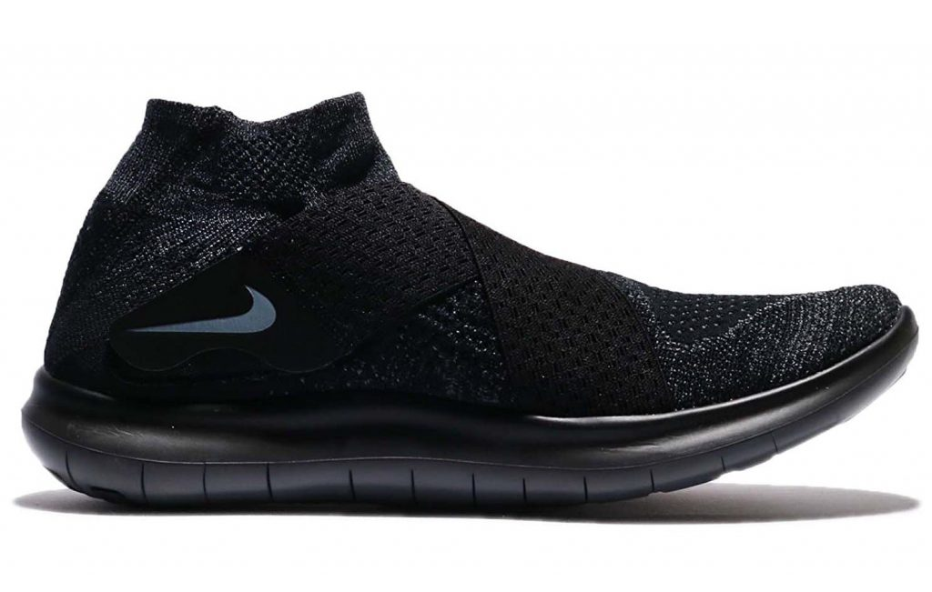 Nike Air Max Sequent 2 running shoe