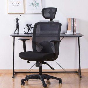 Longem Reclining Chair
