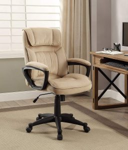 Serta Light Beige Reclining Chair